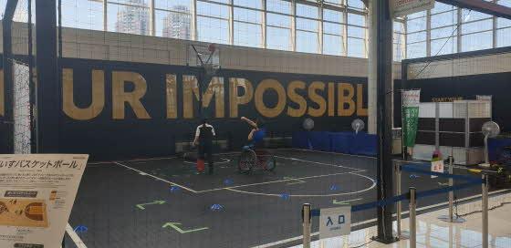 토요타가 메가웹에 2020년 도쿄 패럴림픽 경기중 농구를 체험할 수 있도록 만든 부스.ⓒEBN 박용환 기자