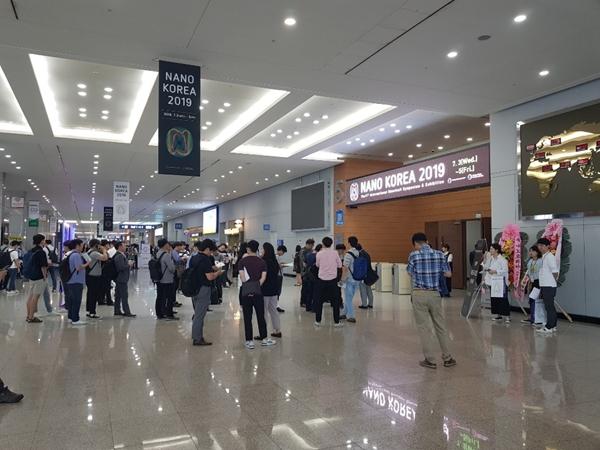 대한민국을 대표하는 신기술 융합 비즈니스 전시회