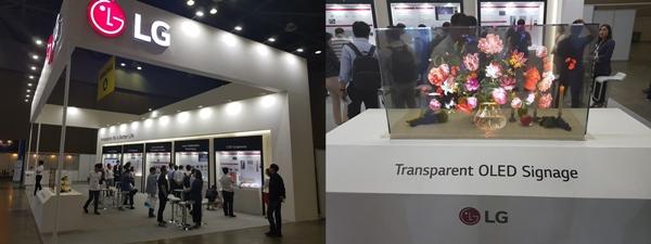 나노코리아 2019 LG 부스 전경(좌), LG 투명 사이니지 ⓒEBN