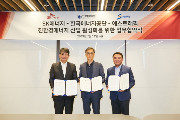 11일 서울 종로구 SK서린빌딩에서 SK에너지 조경목 사장(가운데)과 한국에너지공단 김창섭 이사장(왼쪽), 에스트래픽 문찬종 대표(오른쪽)가