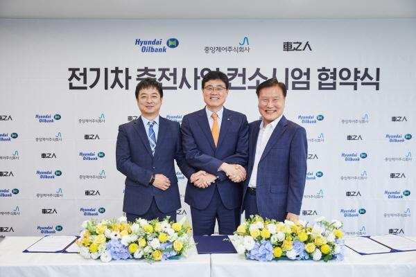 (왼쪽부터)차지인 최영석 대표, 현대오일뱅크 한환규 영업본부장, 중앙제어 신상희 대표가