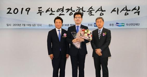 지난 19일 서울 소공동 롯데호텔에서 열린