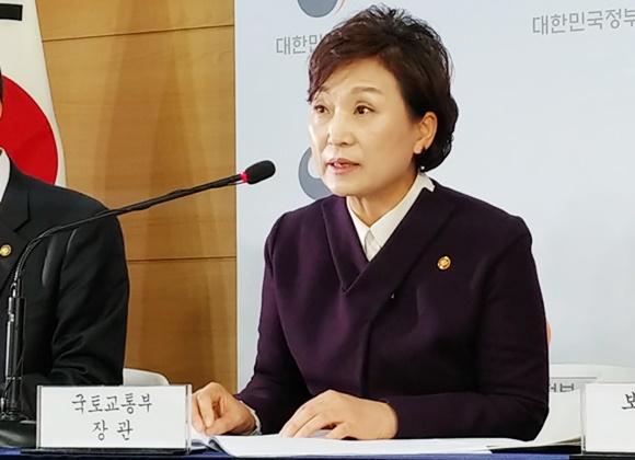 김현미 국토부 장관ⓒEBN 김재환 기자