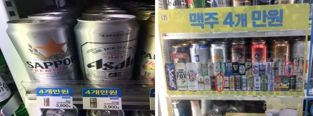 세븐일레븐이 여전히 일본 맥주 할인 마케팅을 벌이고 있다. 사진 왼쪽부터 세븐일레븐 무교스타점, KGB와 산미구엘 맥주를 할인 중인 의정타운점. ⓒEBN