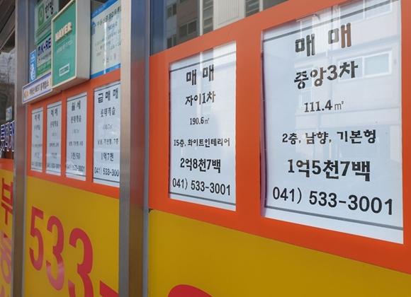 충남 천안시의 한 공인중개사 모습ⓒEBN 김재환 기자