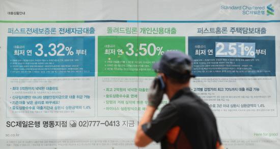 기준금리가 떨어지면서 은행권 주택담보대출 금리가 2% 중반대로 하락하고 있다. 여기에 오는 10월 한국은행의 추가 금리인하 조정이 유력하게 점쳐지면서 은행 대출금리는 연말까지 줄 하락세를 이어갈 것으로도 예상된다. 2%초반을 넘어 1%대까지 떨어질 것이란 전망도 나온다.ⓒ연합