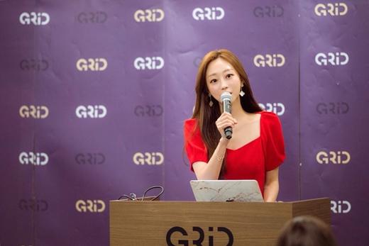 엘레나 강 후오비 코리아 실장이 지난달 29일 일본에서 개최된