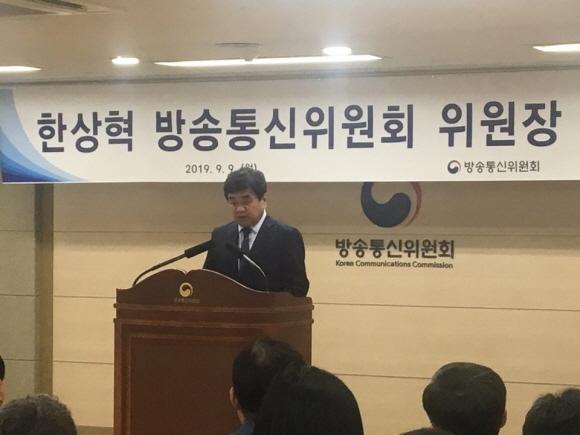 한상혁 방송통신위원장이 9일 정부과천청사 방통위에서 열린 취임식에서 인사말을 하고 있다.ⓒEBN