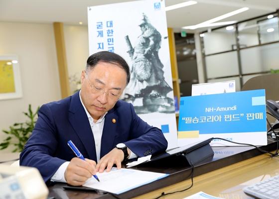 홍남기 경제부총리 겸 기획재정부 장관이 10일 NH투자증권 광화문금융센터를 방문해