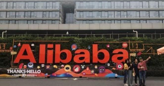 중국 항저우의 알리바바 본사ⓒ연합