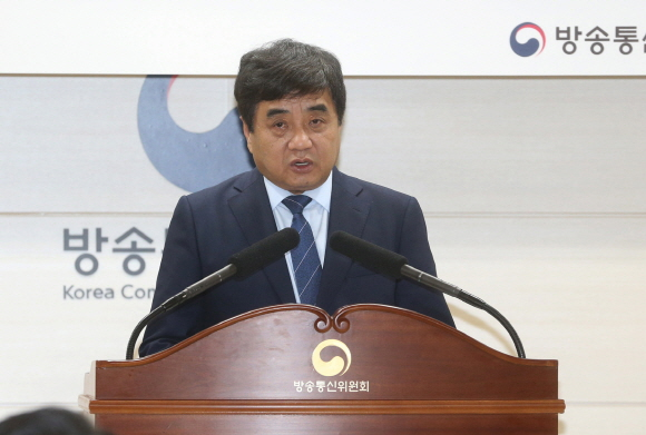 한상혁 방송통신위원장이 지난 9일 정부과천청사 방통위에서 열린 취임식에서 인사말을 하고 있다.ⓒ방송통신위원회