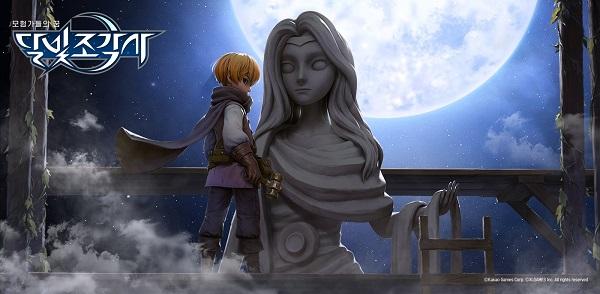 19일 카카오게임즈가 공개한 달빛조각사의  포스터ⓒ카카오게임즈