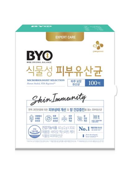 CJ제일제당 BYO식물성피부유산균.