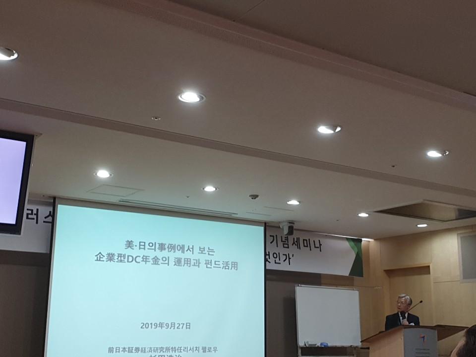 스키타 코우지 전 일본증권경제연구소 특임리서치펠로우 ⓒEBN
