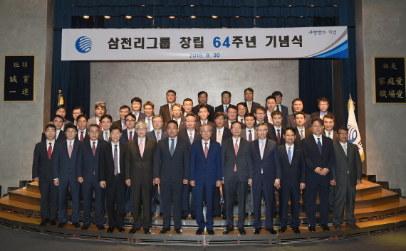 삼천리가 창립 64주년을 맞아 경기도 오산시 기술연구소에서 임직원 200여명이 참석한 가운데 창립기념식을 개최했다. [사진제공=삼천리]