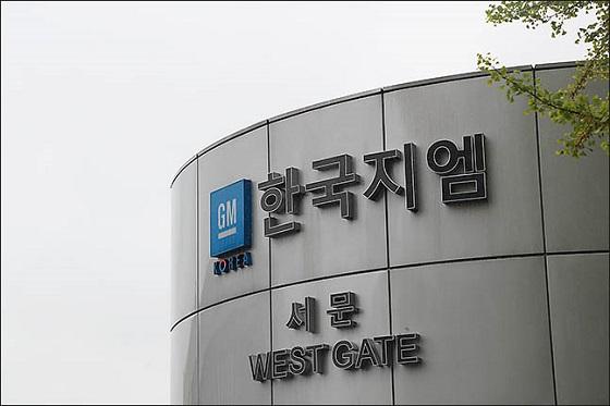 한국지엠 인천 부평공장 ⓒ한국지엠