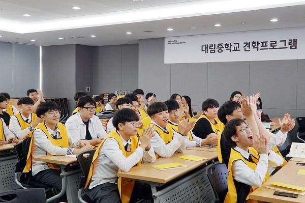 지난달 25일 대림중학교 학생 30명을 대상으로 진행된 넷마블견학프로그램 현장ⓒ넷마블문화재단