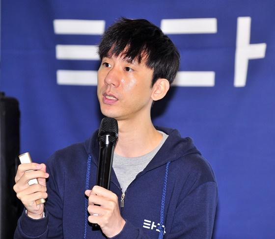 박재욱 VCNC 대표. ⓒVCNC