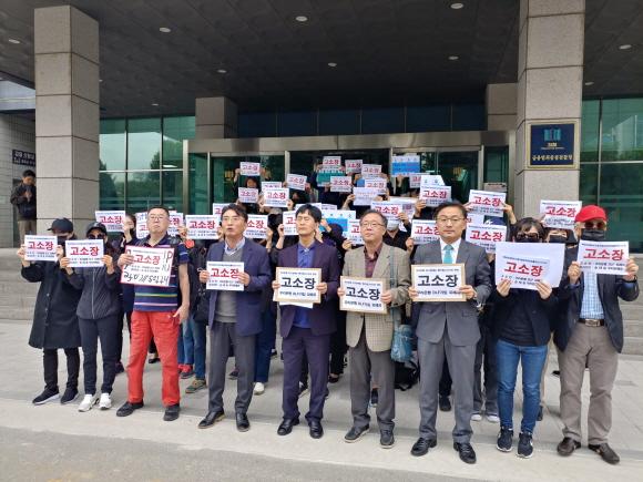 지난 10일 서울남부지검을 방문한 금융정의연대와 DLF 피해자들이 고소장 접수에 앞서 소송 취지를 설명하고 있다.ⓒEBN