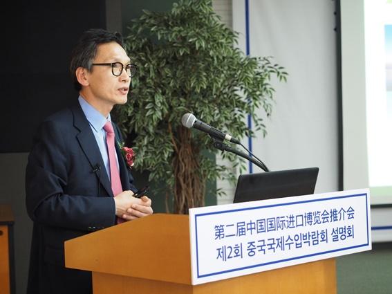 두진우 풀무원식품 중국법인 대표가 제2회 중국 국제수입박람회 설명회에서 발표하고 있다.ⓒ풀무원
