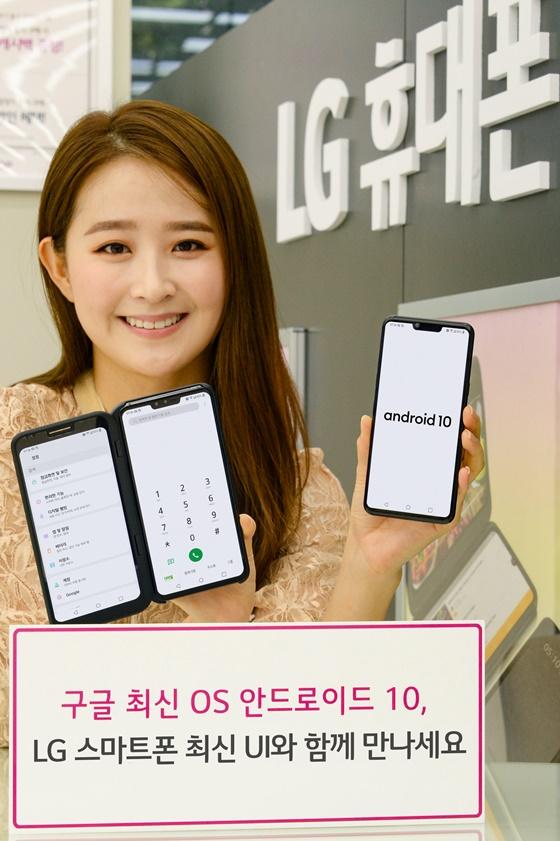 LG전자 모델이 안드로이드 10 체험프로그램을 소개하고 있다. ⓒLG전자