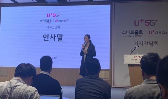 김새라 LG유플러스 마케팅 그룹장이 새로운 5G 서비스인