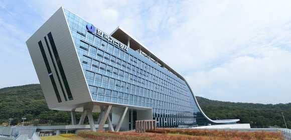 대구에 위치한 한국가스공사 본사.