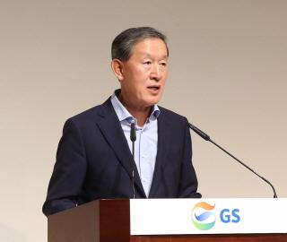 GS그룹 허창수 회장
