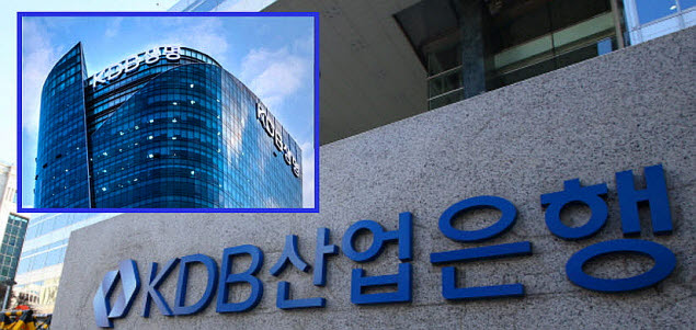 자회사 KDB생명 매각에 사활을 건 KDB산업은행이 전폭적인 할인 계획을 수립한 것으로 확인됐다. 당초 예상가는 3000억~5000억원대였지만 실제 매각가는 2000억원대로 확 낮춰질 전망이다. ⓒ연합뉴스