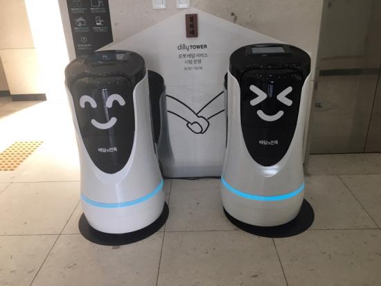 자율주행 실내로봇