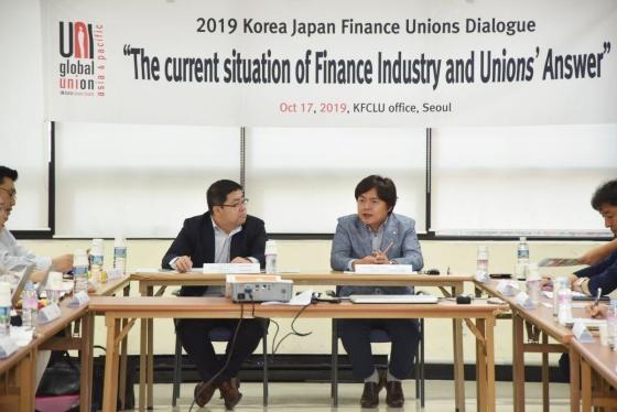 전국사무금융서비스노동조합과 전국사무금융노동조합연맹은 17일 연맹 회의실에서 한-일 금융노동자 간담회를 개최했다.ⓒ전국사무금융서비스노동조합