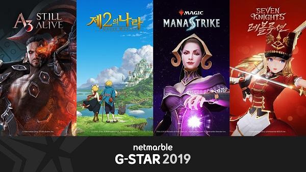 다음달 14일부터 17일까지 열리는 지스타2019에 출품하는 넷마블의 신작 4종 이미지ⓒ넷마블