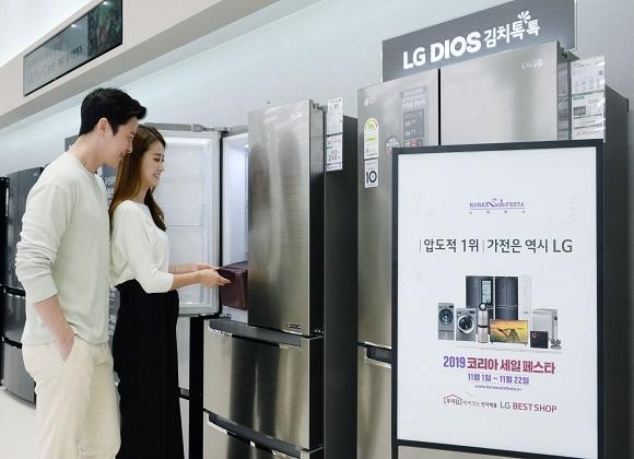 서울 강서구 공항대로에 위치한 LG전자베스트샵 강서본점 매장에서 고객들이