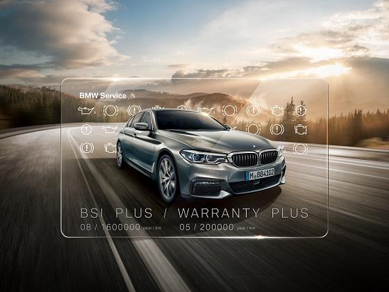 BMW 서비스 연장 패키지 캠페인 실시 ⓒBMW 그룹 코리아