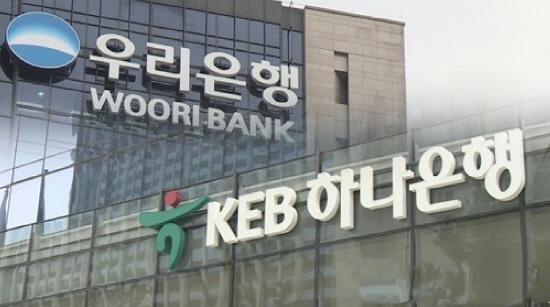 독일 국채 금리와 영국 파운드 이자율스와프(CMS)가 상승세로 돌아서면서 우리은행과 KEB하나은행이 판매해 대규모 손실사태를 빚은 해외금리 연계형 파생결합펀드(DLF)의 손실률도 빠르게 축소되고 있다.ⓒ연합