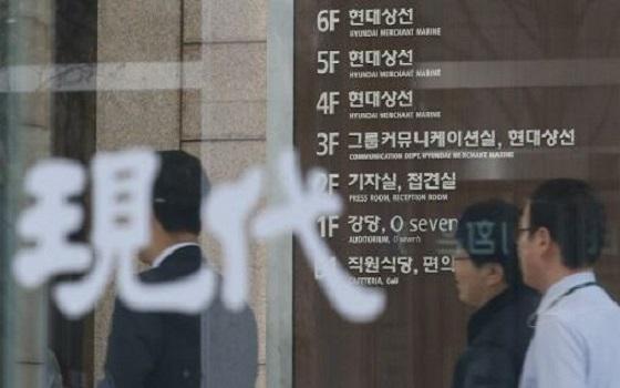 서울시 종로구에 위치한 현대상선 사옥.ⓒEBN