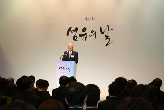 성기학 한국섬유산업연합회 회장이 기념사 중이다[사진제공=섬산련]