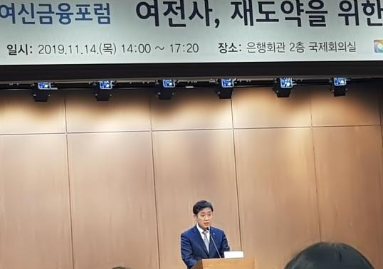 김주현 여신금융협회장이 15일 은행연합회 국제회의실에서