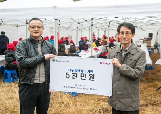 태풍 피해농가 지원 성금 5000만원 전달. 한국토요타자동차 타케무라노부유키 사장(좌)ⓒ한국토요타