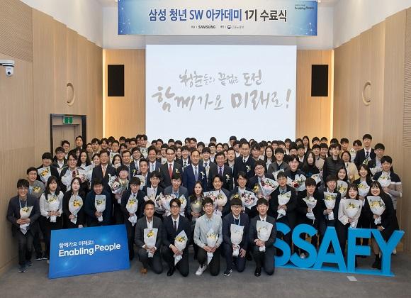 18일 서울 멀티캠퍼스 교육센터에서 열린 삼성 청년 소프트웨어 아카데미 1기 수료식에 참석한 고용노동부 나영돈 고용정책실장, 삼성전자 노희찬 사장 등 주요 관계자들과 교육생들이 기념사진을 찍고 있다