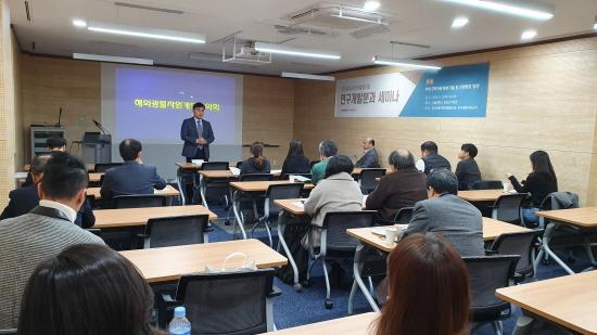 해외광물자원개발협의회는  20일 서울대 호암교수회관에서 미래 전략자원 확보기술 및 인력양성 방안을 주제로 세미나를 열었다.