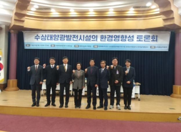 21일 국회 의원회관에서 열린 수상태양광 환경영향성 토론회에서 김삼화 의원(가운데)과 출연자들이 기념촬영을 하고 있다.