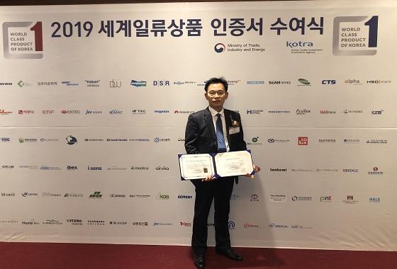 백남준 세아제강 기술연구소장이 21일 중구 롯데호텔에서 개최된