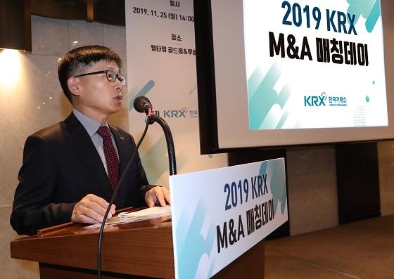 KRX M&A 매칭데이 행사에 앞서 김성태 한국거래소 코스닥시장본부장보가 인삿말을 하고있다. ⓒ한국거래소