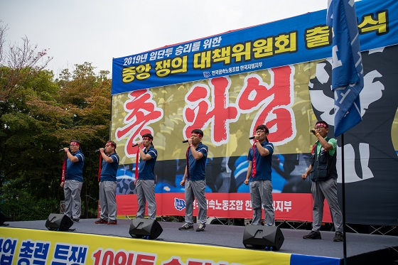 지난 8월 인천 부평공장에서 2019 쟁위대책위원회 출범식을 열고 있는 모습 ⓒ한국지엠 노조