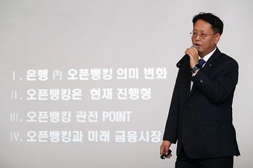 김규태 우리은행 디지털채널 부장이 29일 오전 서울 마포구 가든호텔 그랜드볼룸에서