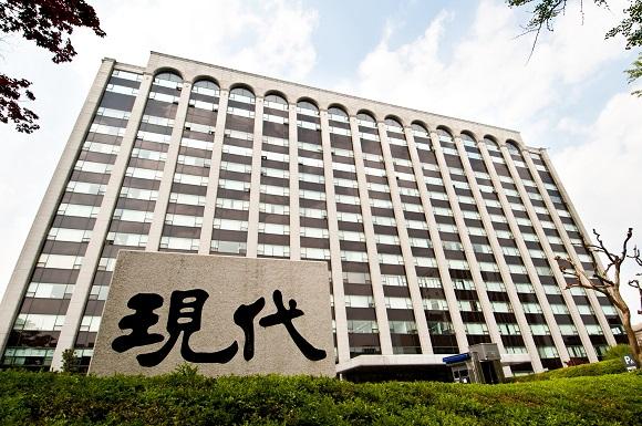 서울 계동 현대중공업 사무소 전경.ⓒ현대중공업