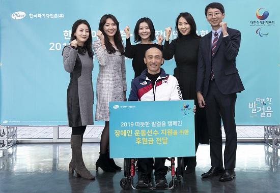 한국화이자업존 임직원이 2일 경기도 이천시 대한장애인체육회 이천훈련원에서 자사의 사회공헌활동