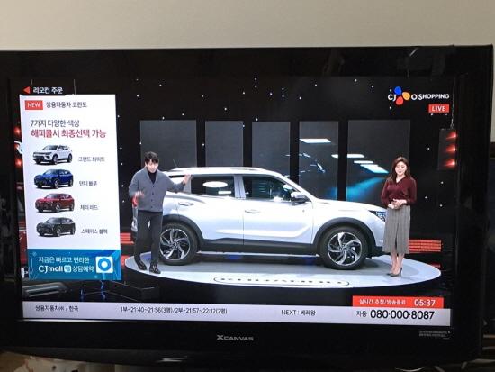 CJ오쇼핑은 지난 1일 오후 9시40분부터 1시간 동안 쌍용자동차의 준중형 스포츠유틸리티차(SUV)