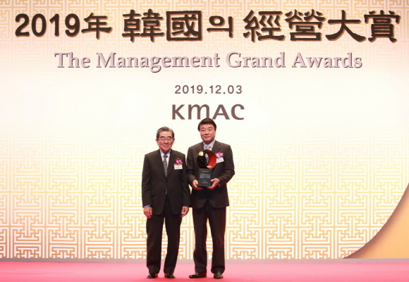 서울시 중구 신라호텔에서 개최된 2019 한국의경영대상에서 김상철 한글과컴퓨터그룹 회장(사진 오른쪽)이 명예의전당 헌액패를 받고 기념촬영을 하고 있다.ⓒ한글과컴퓨터